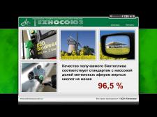 """Презентация завода """"Техносоюз"""""""